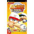 【中古】PSP 実況パワフルプロ野球ポータブル4