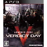 プレイステーション3, ソフト PS3 ARMORED CORE VERDICT DAY( )