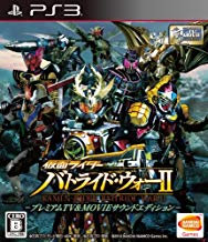 Kamen Rider battride war PS3 2 TVMOVIE