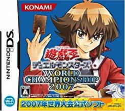 【中古】NDS 遊戯王デュエルモンスターズ ワールドチャンピオンシップ2007