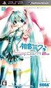 【中古】PSP 初音ミク -プロジェクト ディーヴァ- 2n...