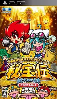 【中古】PSP 大都技研公式パチスロシミュレーター 秘宝伝〜封じられた女神〜