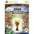 新品XBOX360 2010 FIFA ワールドカップ 南アフリカ大会