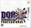【中古】3DS ドラゴンクエストモンスターズ ジョーカー3 プロフェッショナル
