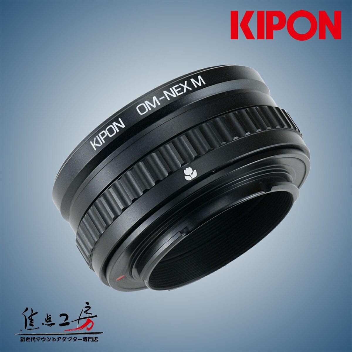 交換レンズ用アクセサリー, マウントアダプター  KIPON OM-SE M (OM-NEX M) OM - NEX.E
