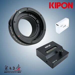 KIPON(キポン)キヤノンEOS/EFマウントレンズ - マイクロフォーサーズ電子マウントアダプター STEF-UAリモートコントローラー付き