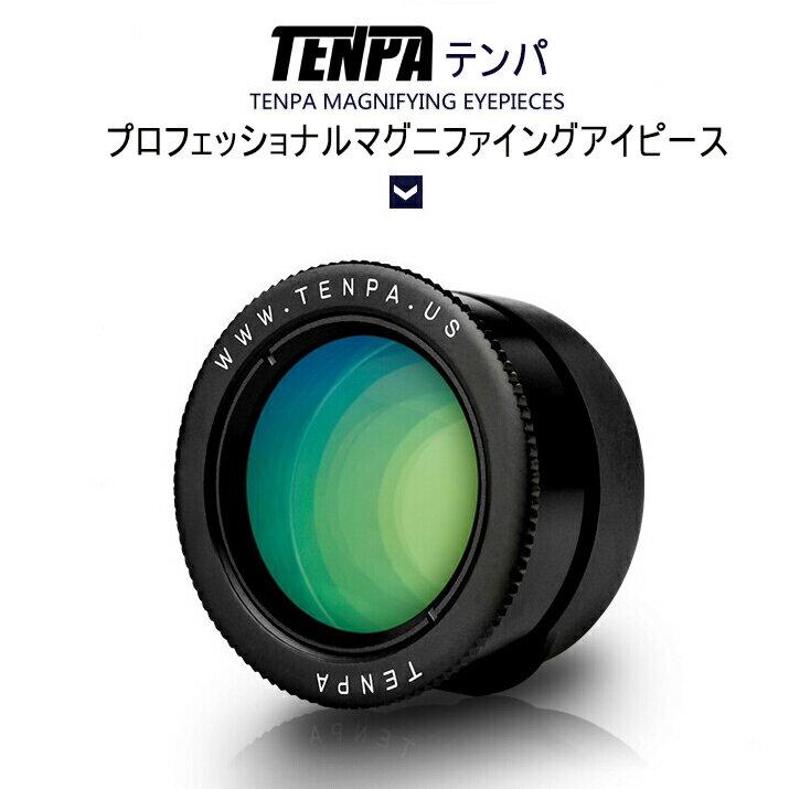 カメラ・ビデオカメラ・光学機器用アクセサリー, その他 TENPA()GOLDEN EYE6D3000.D3100.D3200.D3300. D5000.D5100.D5200.D5300.D700 0.D7100