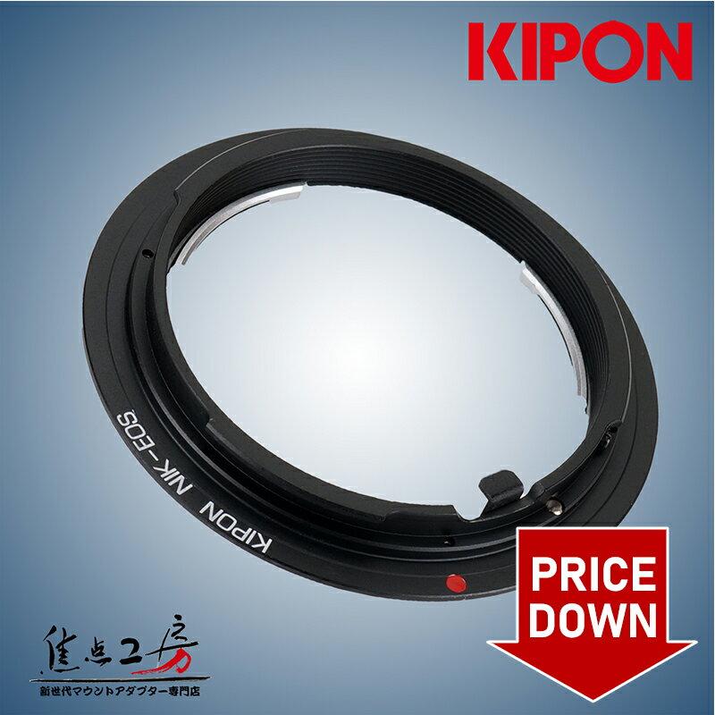 カメラ・ビデオカメラ・光学機器, カメラ用交換レンズ  KIPON NIK-EOS N F - EOS