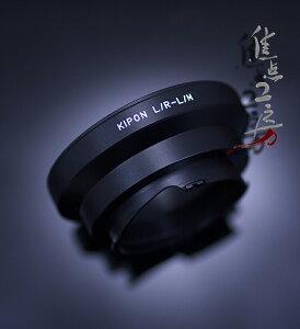 【KIPON】KIPON製.ライカRマウントレンズーリコーGXR A12/ライカMマウントアダプター