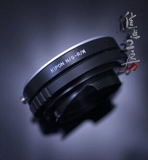 KIPON (kepong) Nikon F mount/g series lenses - Ricoh GXR A12 / Leica M mount adapter