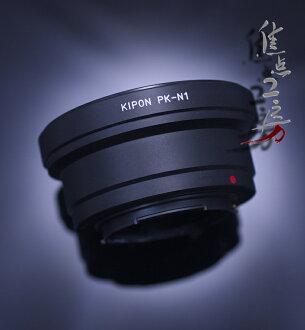 KIPON made by Pentax K マウントレンズーニコン 1 k-mount adapter