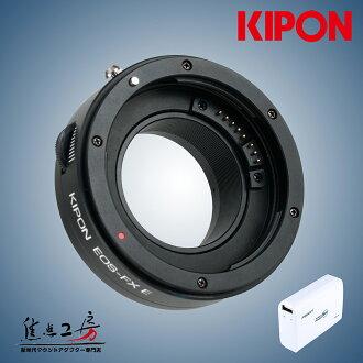 kipon_eos_fx_e_01.jpg?_ex=330x330