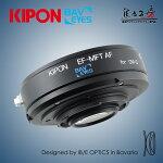 KIPONBAVEYESEF-MFTAF0.7x(OM-D)キヤノンEOS/EFマウントレンズ-マイクロフォーサーズマウントフォーカルレデューサー電子アダプターOM-Dシリーズ対応