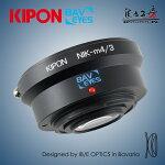 KIPONBAVEYESNIK-m4/30.7xニコンFマウントレンズ-マイクロフォーサーズマウントフォーカルレデューサーアダプター