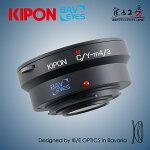 KIPONBAVEYESコンタックス・ヤシカマウントレンズ-マイクロフォーサーズマウントフォーカルレデューサーアダプター0.7x