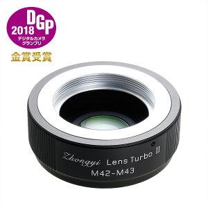 中一光学 Lens Turbo II M42-m4/3 M42マウントレンズ - マイクロフォーサーズマウント フォーカルレデューサーアダプター