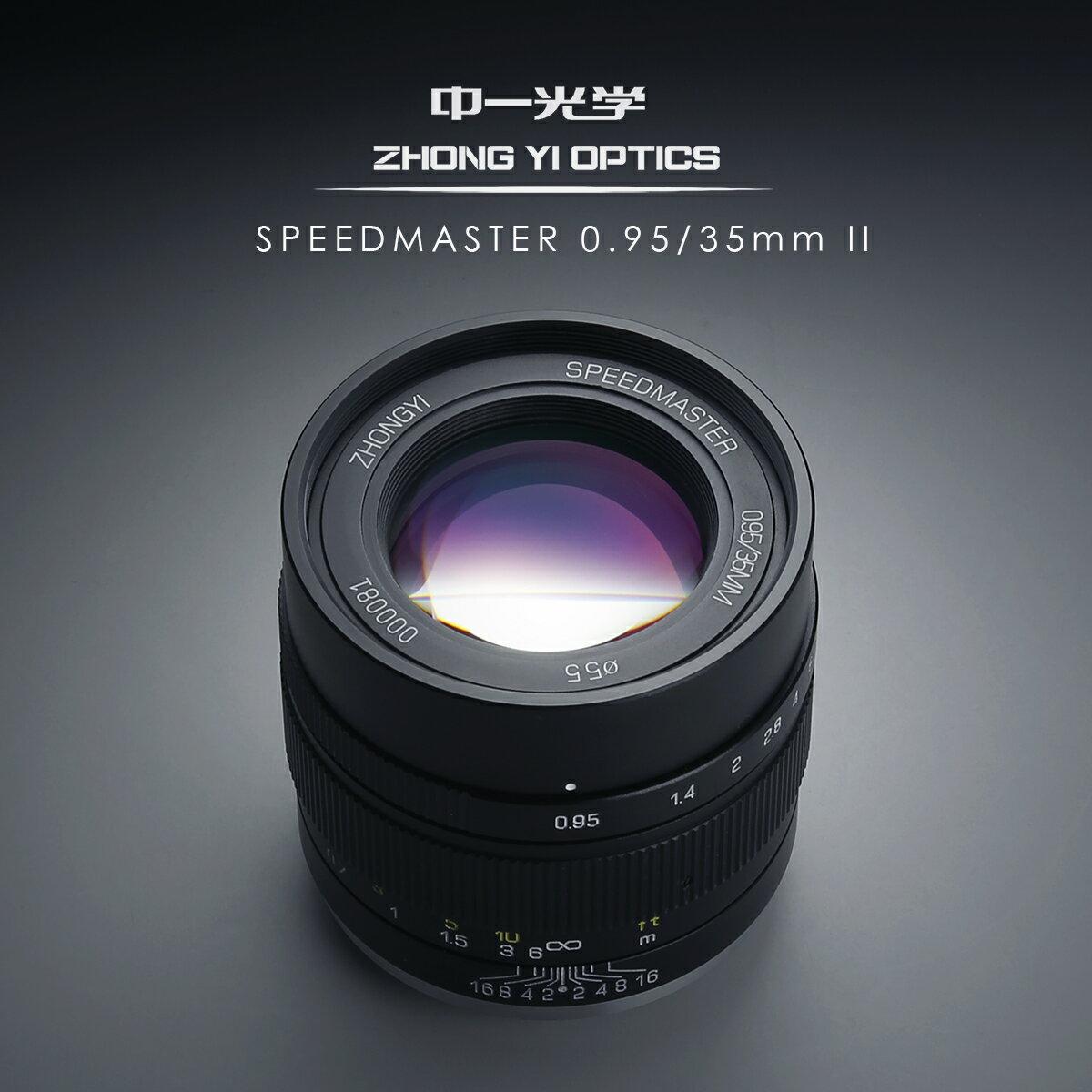 カメラ・ビデオカメラ・光学機器, カメラ用交換レンズ  ZHONG YI OPTICS SPEEDMASTER 35mm F0.95 II - X