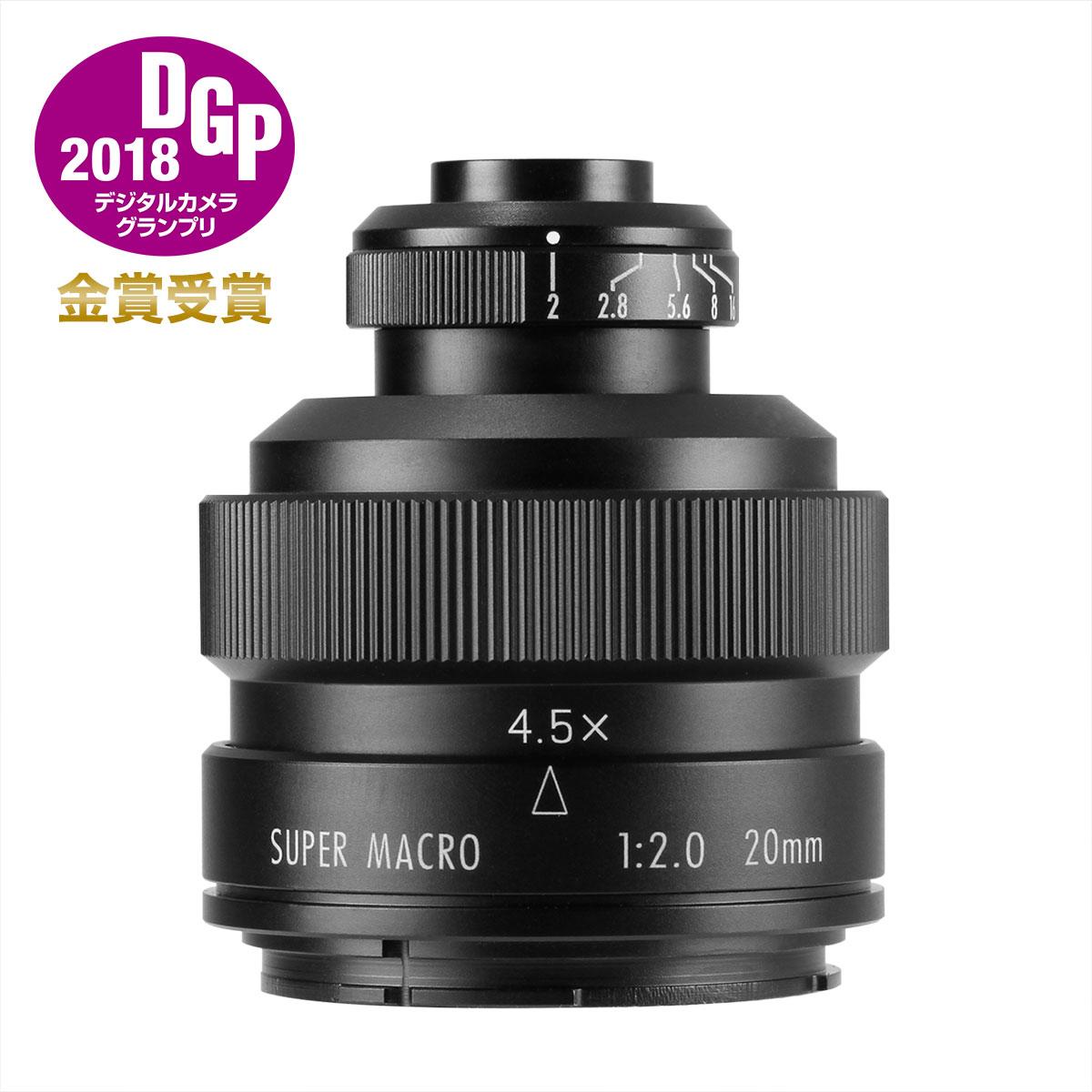 カメラ・ビデオカメラ・光学機器, カメラ用交換レンズ FREEWALKER 20mm F2.0 SUPER MACRO 4-4.5:1