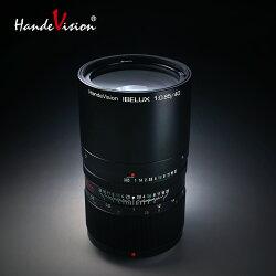 HandeVision(ハンデヴィジョン)IBELUX(イベルックス)40mmF/0.85