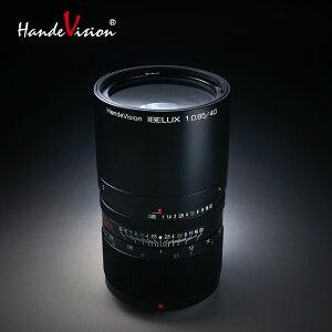 【HandeVision IBELUX(イベルックス)】HandeVision IBELUX(イベルックス)40mm F/0.85 For Canon...