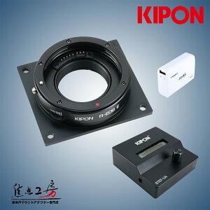 【KIPON(キポン)】KIPON(キポン)REDレッドデジタルシネマカメラ用 - キヤノンEOS/EFマウント ...