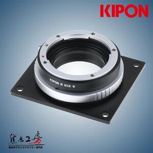 【KIPON(キポン)】KIPON(キポン)REDレッドデジタルシネマカメラ用 - ニコンFマウント/Gタイプ可...