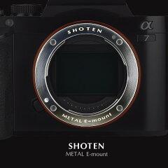 【焦点工房オリジナル】焦点工房オリジナルブランド SHOTEN METAL E-MOUNT / メタルEマウント ...