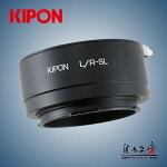 KIPONL/R-SLライカRマウントレンズ-ライカSLマウントカメラ