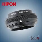 KIPONM42-SLM42マウントレンズ-ライカSLマウントカメラマクロ/ヘリコイド付き