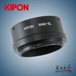 KIPONM42-SLM42マウントレンズ-ライカSLマウントカメラ