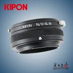 KIPONN/G-SLMニコンFマウント/Gシリーズレンズ-ライカSLマウントカメラマクロ/ヘリコイド付き