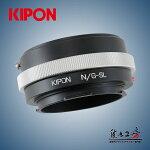 KIPONN/G-SLニコンFマウント/Gシリーズレンズ-ライカSLマウントカメラ