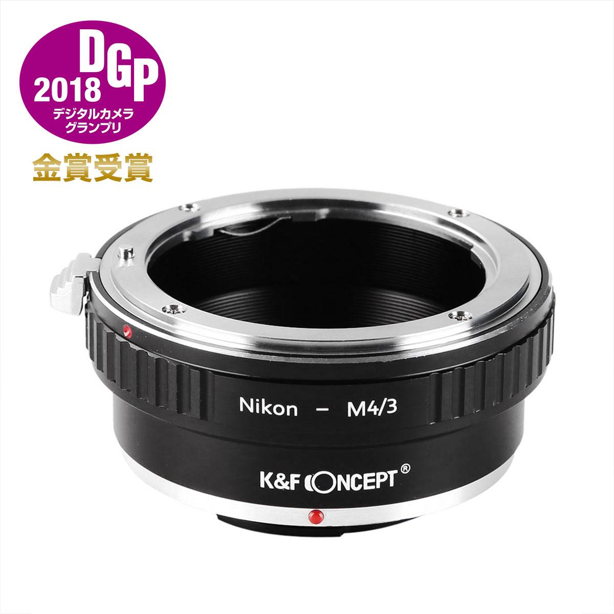 カメラ・ビデオカメラ・光学機器, カメラ用交換レンズ KF Concept KF-NFM43 (F