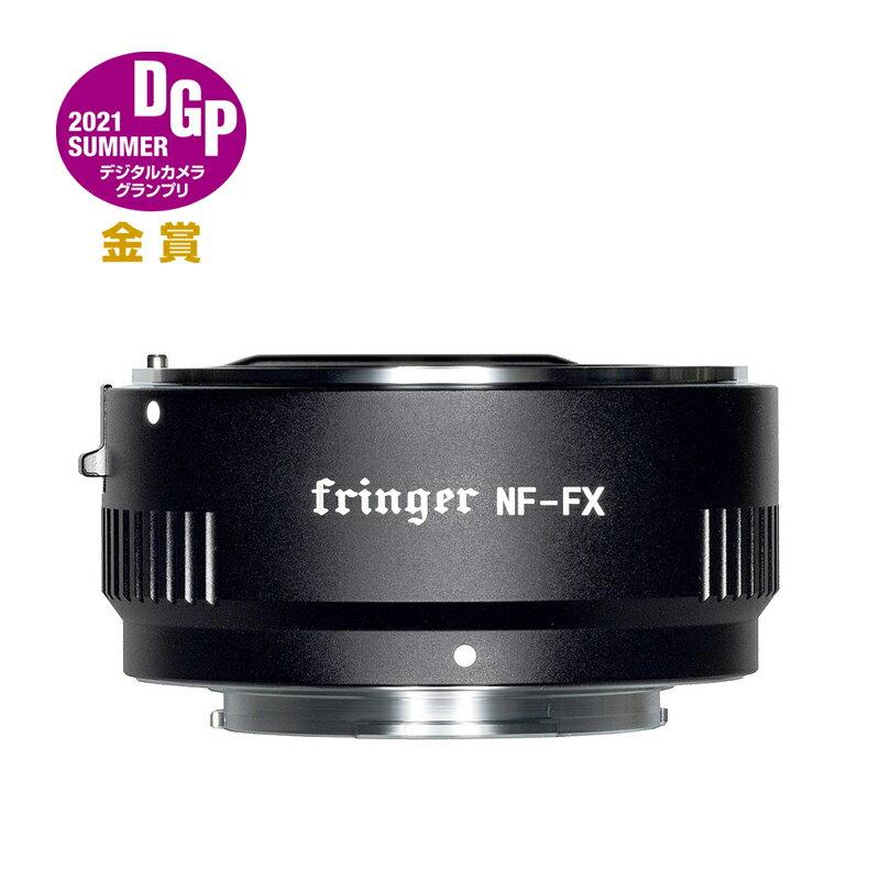 交換レンズ用アクセサリー, マウントアダプター Fringer FR-FTX1F X