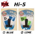 FREAK フリーク Hi-5 ハイファイブ Traction トラクション DECKPAD デッキパッド