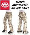 送料無料★16-17新作 686 MEN'S AUTHENTIC ROVER PANT SIXEIGHTSIX シックスエイトシックス メンズ ローバーパンツ スノーボードウェア カラー/KHAKI CAMO