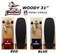 送料無料★スラスター3搭載 WOODY PRESS SKATE BOARD 31インチ サーフスケート スケートボード コンプリート