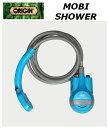 ポータブル シャワー ORIGIN MOBI SHOWER(充電式コードレス)オリジン モビシャワー サーフィン