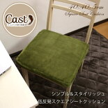 ���äȤ�ȩ����Υ�������å���̵�ϥޥ��ե����ȥ��å����/��Cast/40cm×40cm×5cm/�����/��ȿȯ���å����/������/�����������å����