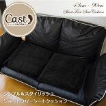 ���äȤ�ȩ����Υ�������å���̵������ޤ�ե�����ȥ��å����/��Cast/43cm×90cm/�֥�å�/���硼�ȥե�����ȥ��å����/Ĺ������
