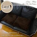 ���äȤ�ȩ����Υ�������å���̵������ޤ�ե�����ȥ��å����/��Cast/43cm×90cm/�֥饦��/���硼�ȥե�����ȥ��å����/Ĺ������