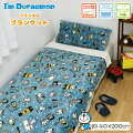 寝具毛布シングル洗えるリバーシブルドラえもん約140×200cmブルー小学館のび太フランネルシープボアかわいい可愛いおしゃれ2枚合わせ子供部屋寝室キッズ20AWCH