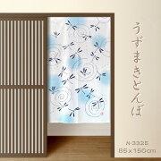 ネコポス発送風流なとんぼ柄の和風のれん約85cm×150cmホワイトN-3325うずまきとんぼ暖簾目隠し間仕切りタペストリ夏清涼感癒やし