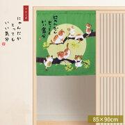 ネコポス便送料無料木の上の猫たちがかわいいにゃんだかいい気分暖簾norenのれんネイビーブルー約85cm×90cm間仕切りN-3300-90目隠しタペストリー風景イラスト