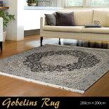 2畳ラグ美しく繊細なメダリオン柄のゴブラン織りラグブラック約200cm×200cmシェニール糸使用カーペットG13111375