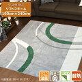 ラグラグマットソフトスチーム約190×240cmグレー灰色ナイロン100%日本製おしゃれモダンレトロナチュラル在宅勤務