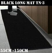 ◆送料無料◆TN-3滑り止めシート付き日本製スタイリッシュなブラックキッチンマット約55cm×150cmTN-3ブラックマット玄関マットリビング長方形キッチンマット北欧多目的アクセントマット廊下敷き