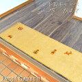 マット玄関マットギャベマットギャッベ1×4才約35×120cmベージュGB-2Bウール100%羊毛インド製框おしゃれプレーンシンプルナチュラル