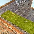 マット玄関マットギャベマットギャッベ1×4才約35×120cmグリーンGB-14ウール100%羊毛インド製框おしゃれプレーンシンプルナチュラル緑