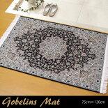 玄関マット美しく繊細なメダリオン柄のゴブラン織りマットブラック約75cm×120cmシェニール糸使用G13111378